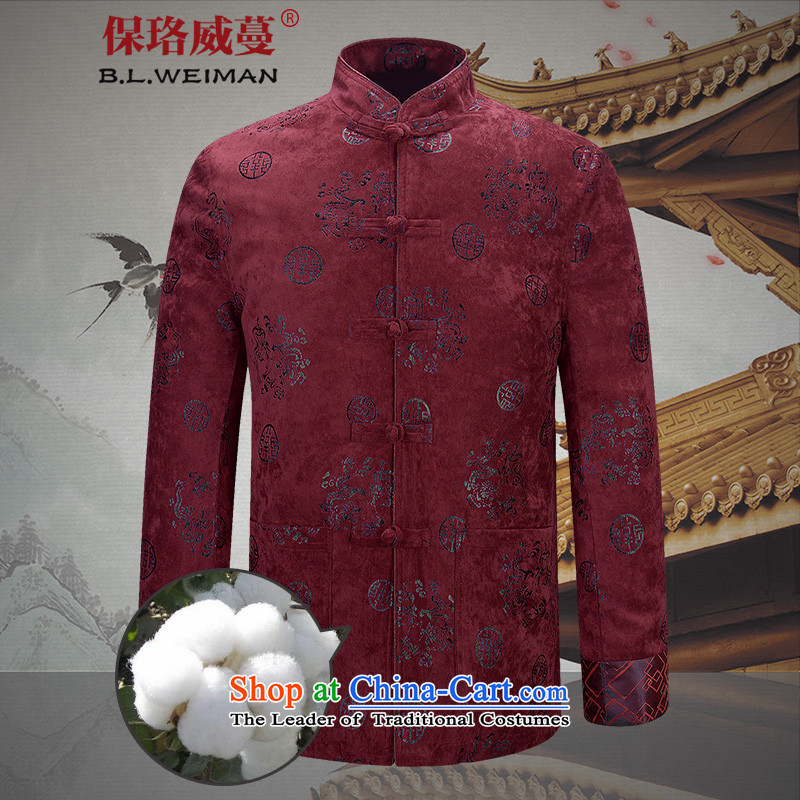 The Lhoba nationality Wei Overgrown Tomb Chinese warranty men of autumn and winter men on men's Tang dynasty clothes of older persons in the autumn of the elderly installed China Coat Hung _winterization warm cotton coat Tang dynasty _Z2956 190_XXXL