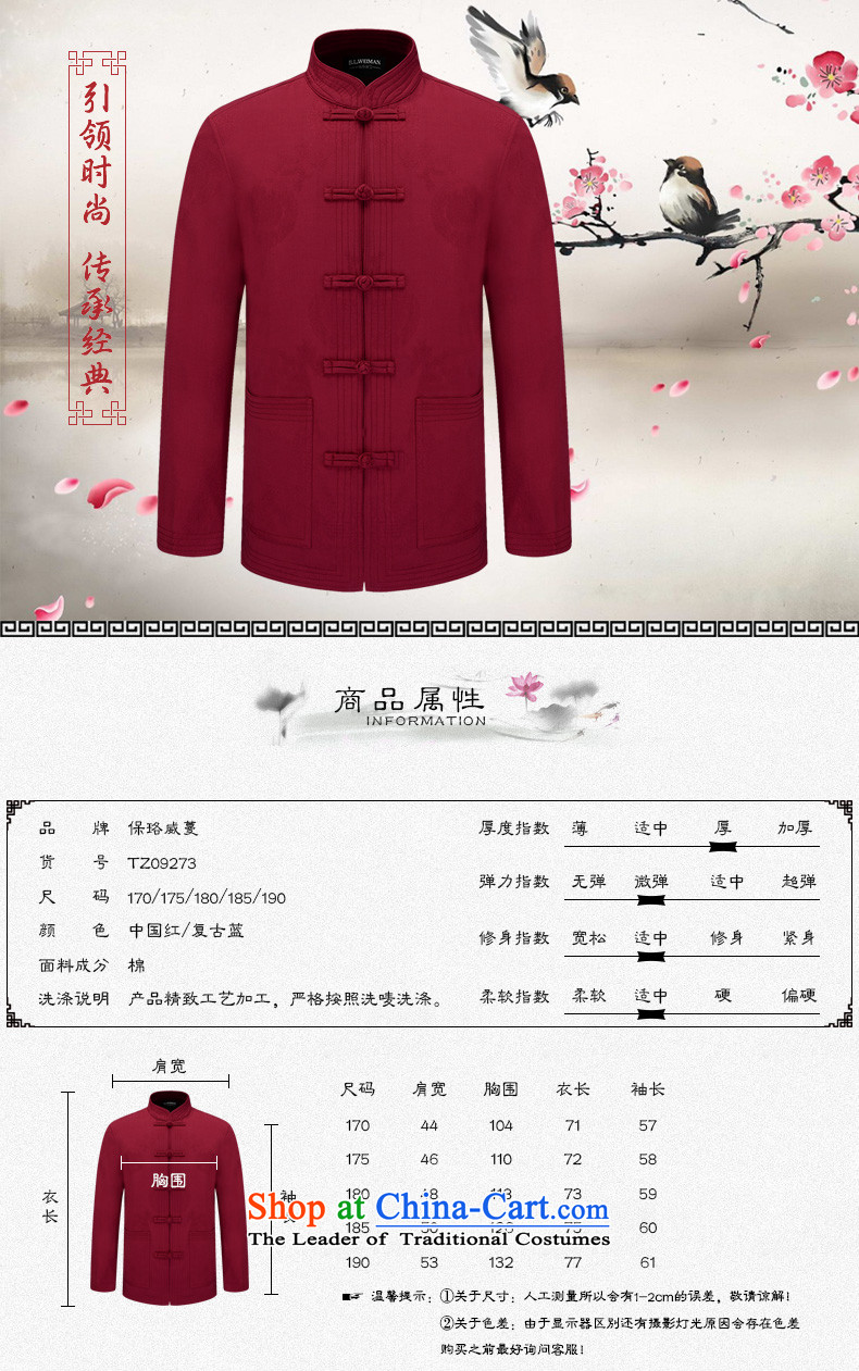 The Lhoba nationality Wei Mephidross warranty spring China wind men Tang dynasty men kit spring and autumn long-sleeved jacket coat of Chinese male retro (TZ9273) blue packaged聽170/M picture, prices, brand platters! The elections are supplied in the national character of distribution, so action, buy now enjoy more preferential! As soon as possible.