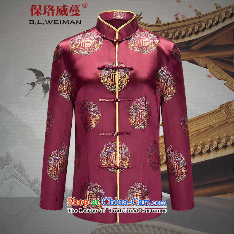 The Lhoba nationality Wei Mephidross warranty spring new products well field couples Tang dynasty too happy birthday celebrations birthdays shou father blouses jacket noble purple 170_M _female_