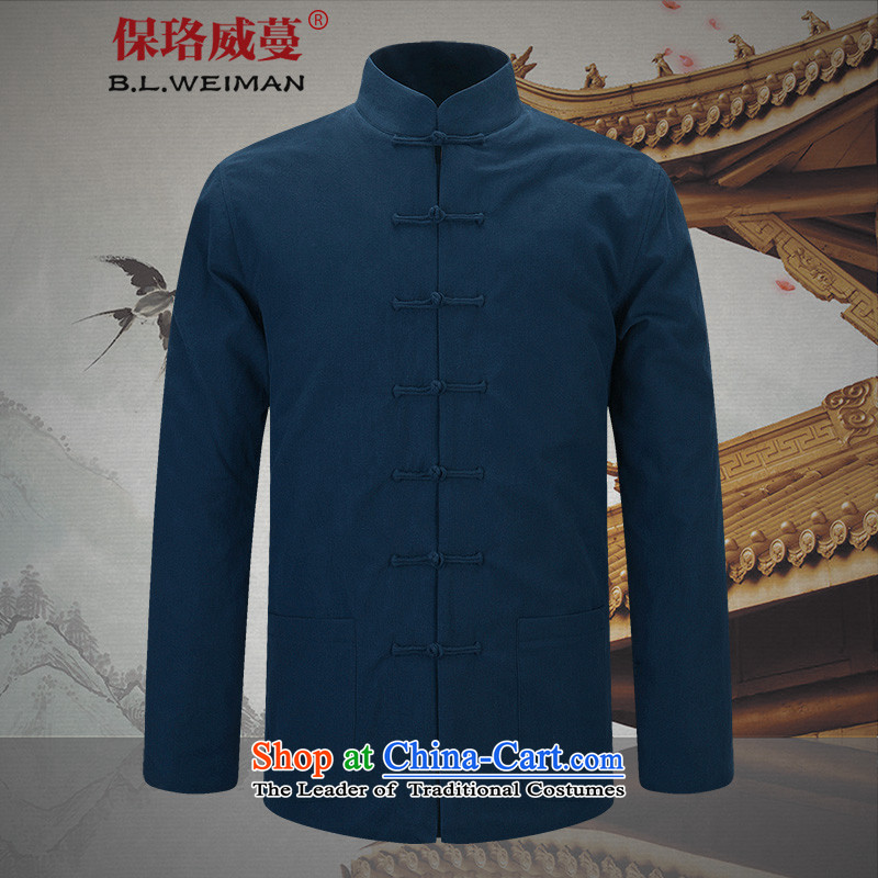 The Lhoba nationality Wei Overgrown Tomb old warranty rough men Tang dynasty thick cotton clothes improved Han-costume men's winter coats robe Pure Cotton Quality -- (Blue old folk weave robe 190/XXXL)