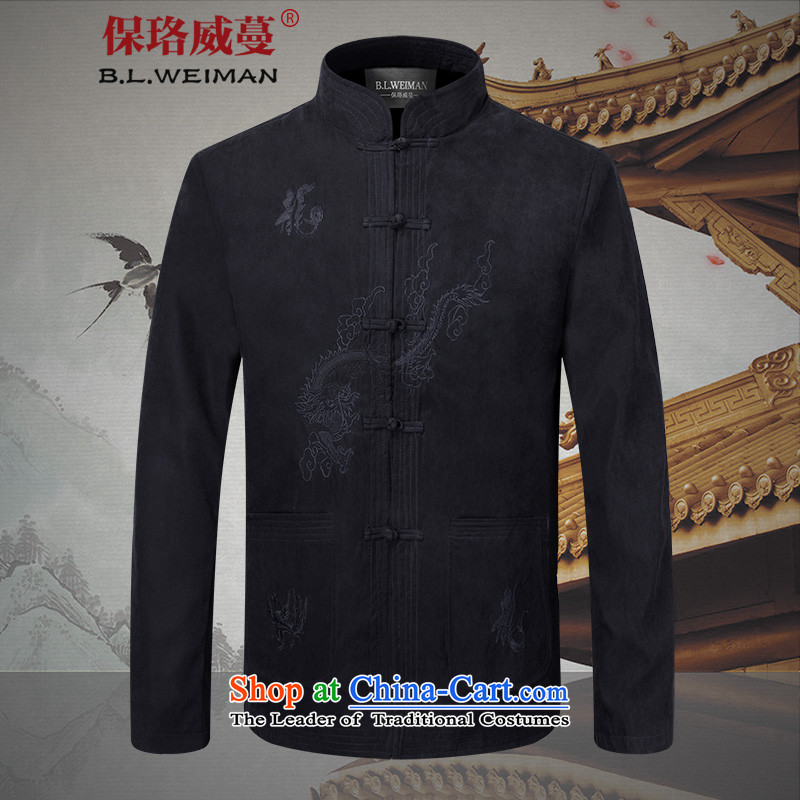 The Lhoba nationality Wei Mephidross UNPROFOR men fall replacing men Tang dynasty bows to Chinese marriage ceremony of the jacket coat Apparel clothing?(single jacket bridegroom classic black _TZWT82901 180/XL )