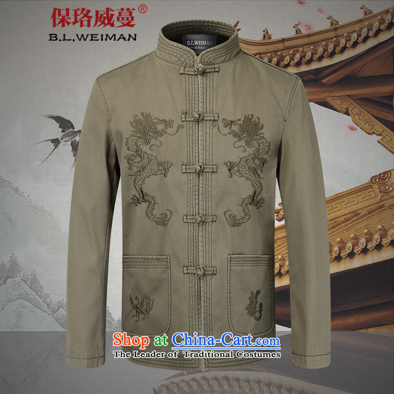 The Lhoba nationality Wei Mephidross warranty spring Pure Cotton Men of older persons in the Tang dynasty father national costumes Chinese tunic men's jackets?3 color toshihaya gray _ No. ZSZ002 185/XXL