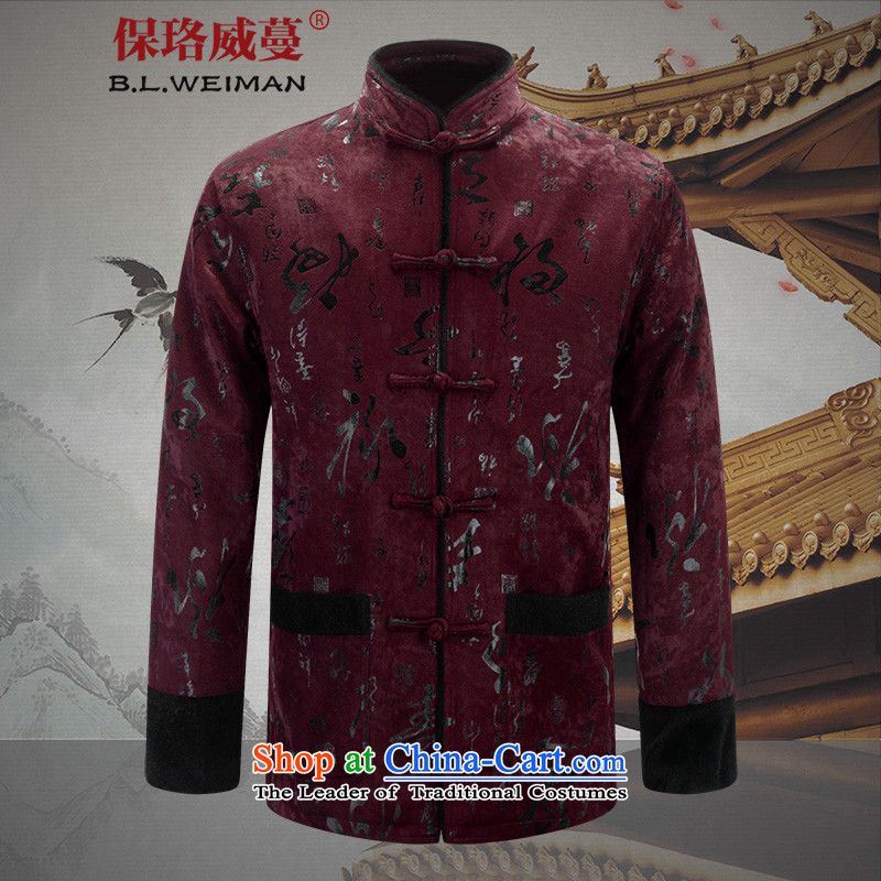 The Lhoba nationality Wei Overgrown Tomb in warranty older men and Tang dynasty 茫镁貌芒 plus lint-free thick autumn and winter long-sleeved sweater elderly winter聽190_XXXL Red Robe