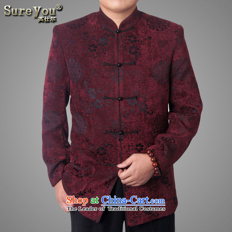 Mr Rafael Hui-ying's New Man Tang jackets spring long-sleeved shirt collar male China wind Chinese elderly in the national costumes holiday gifts deep red chestnut horses 12601-15 180