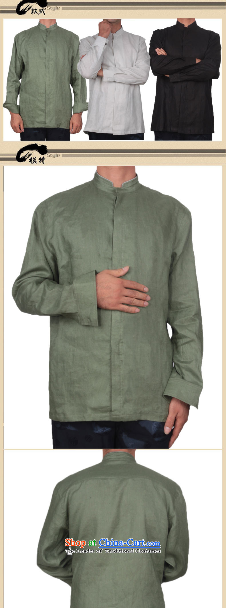Bosnia and thre line new autumn men linen middle-aged long-sleeved shirt, forming the solid color linen: Netherlands Chinese Han-father replacing Tang dynasty S-158617聽XXL/185 green picture, prices, brand platters! The elections are supplied in the national character of distribution, so action, buy now enjoy more preferential! As soon as possible.