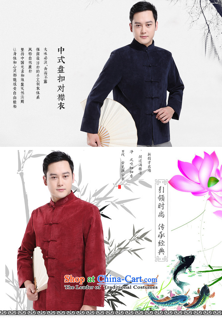 - Wolf JIEYA-WOLF, New Tang dynasty men's winter coats Spring and Autumn Chinese tunic pure color is smart casual dress Cotton + Service Blue double 175/L 730 pictures, prices, brand platters! The elections are supplied in the national character of distribution, so action, buy now enjoy more preferential! As soon as possible.
