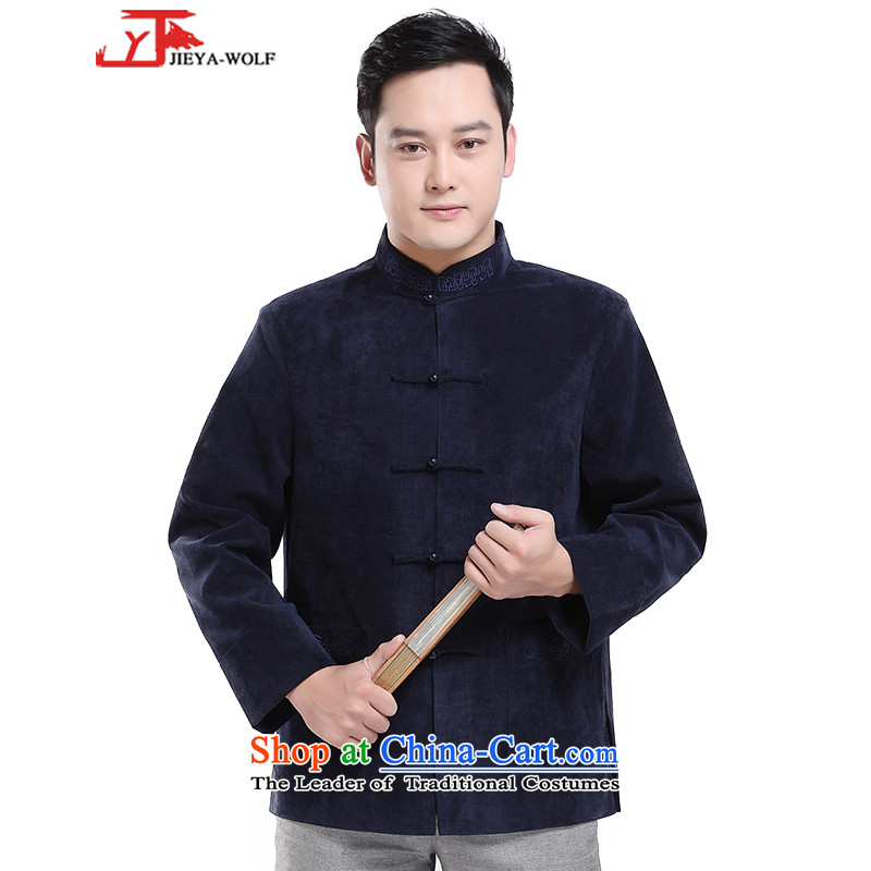 - Wolf JIEYA-WOLF, New Tang dynasty men's winter coats Spring and Autumn Chinese tunic pure color is smart casual dress Cotton + Service Blue double 175_L 730