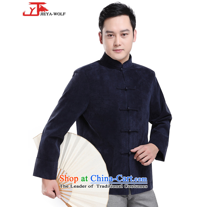 - Wolf JIEYA-WOLF, New Tang dynasty men's winter coats Spring and Autumn Chinese tunic pure color is smart casual dress Cotton + Service Blue double 175/L,JIEYA-WOLF,,, 730 shopping on the Internet