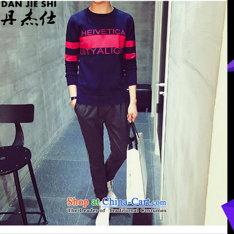 Dan Jie Shi2015 autumn and winter China wind men light Sweater Knit shirts pullovers red and white Shop Main blower2XL, Blue Bin Laden James (DANJIESHI) , , , shopping on the Internet