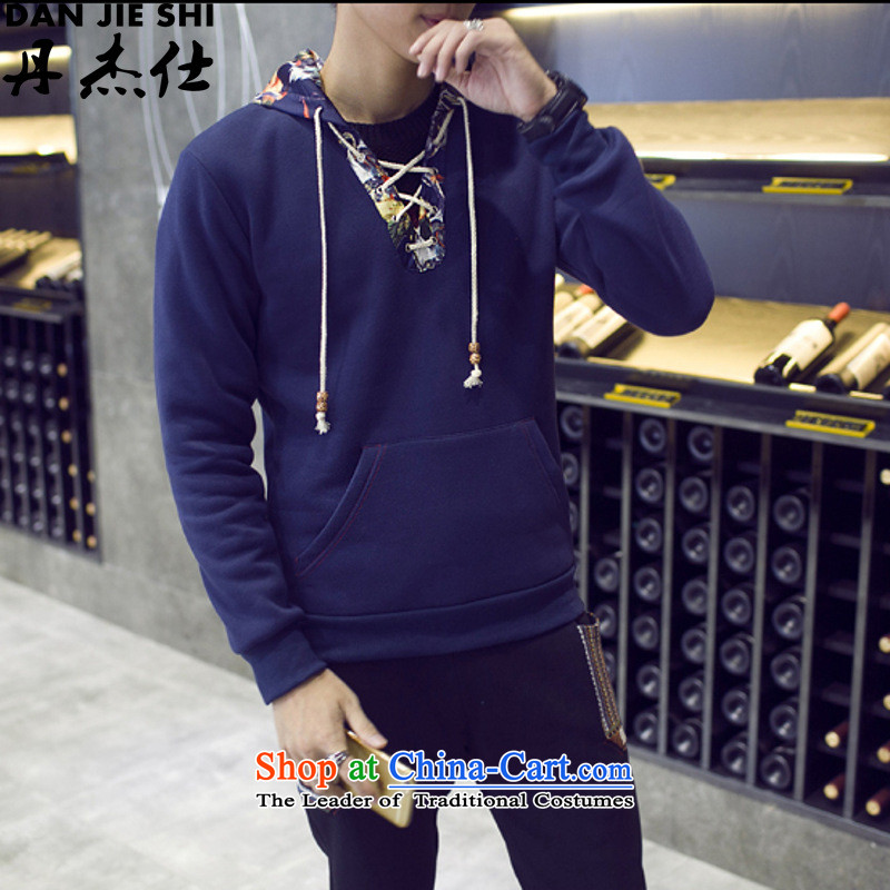 Dan Jie Shi�15 winter new plus lint-free thick China wind characteristics V-Neck Cap Tether Sau San stylish men�L blue sweater