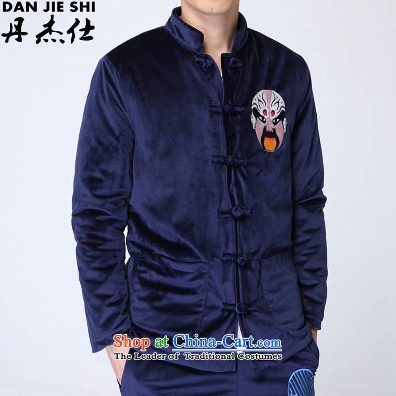 Dan Jie Shi�2015 Men's Shirt thoroughly short of Kim scouring pads Mock-neck Sau San autumn and winter men middle-aged corduroy robe jacket solid color cotton coat blue�2XL