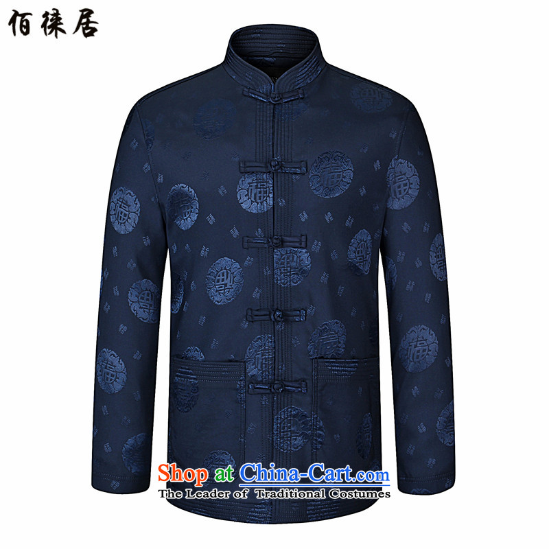 Bai festo�in autumn 2015, UN-Habitat older men Tang jackets elderly red well of ethnic Chinese tunic Male dress single Yi Blue�180