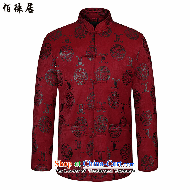 Bai Home Chinese Ethnic Festo Han-tang jackets and long-sleeved autumn in my father loaded with single elderly men yi Red�180