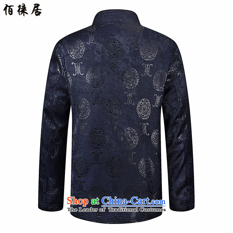 Bai Home Chinese Ethnic Festo Han-tang jackets and long-sleeved autumn in my father loaded with single elderly men yi red 180, Bai festo HOS shopping on the Internet has been pressed.