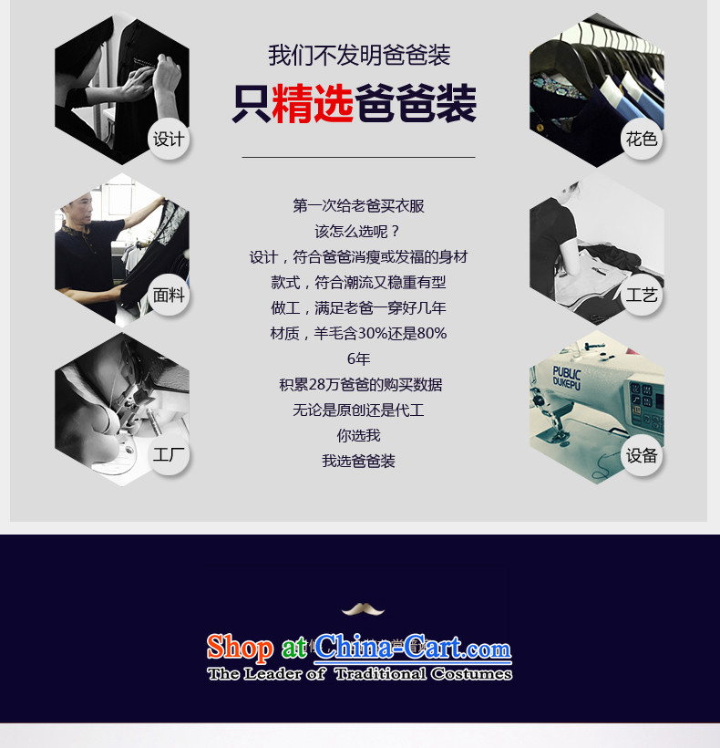 2015 Autumn Love Song new father jacket in older men lapel Chinese tunic jacket older persons kit black and gray聽170 pictures, prices, brand platters! The elections are supplied in the national character of distribution, so action, buy now enjoy more preferential! As soon as possible.