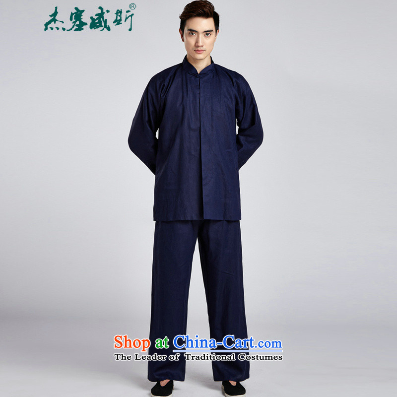 In Wiesbaden, Cheng Kejie new products fall inside men linen Tang Dynasty Chinese long-sleeved Long Pants Shirts in China wind Tang Dynasty Chinese tunic Han-Men's Shirt + pants Navy detained a grain of packaged 05 M