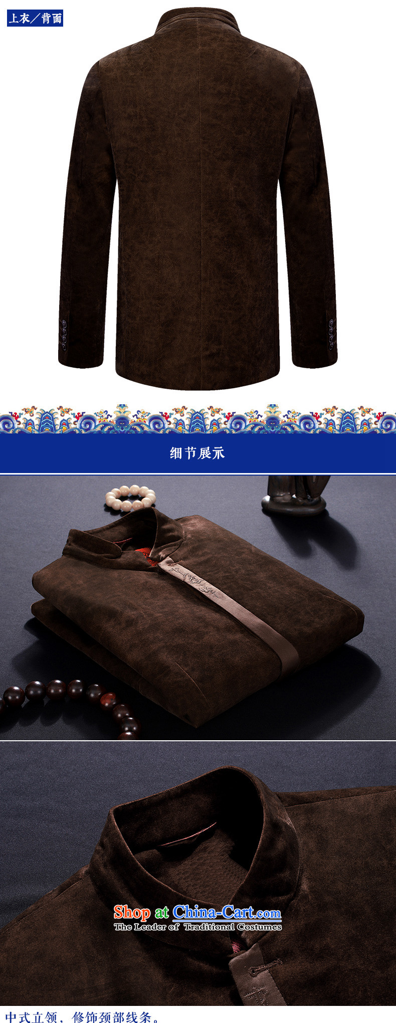 The Lhoba nationality Wei Overgrown Tomb autumn warranty replace old collar jacket coat men Tang Dynasty Solid Color China wind father blouses coffee聽44 pictures, prices, brand platters! The elections are supplied in the national character of distribution, so action, buy now enjoy more preferential! As soon as possible.