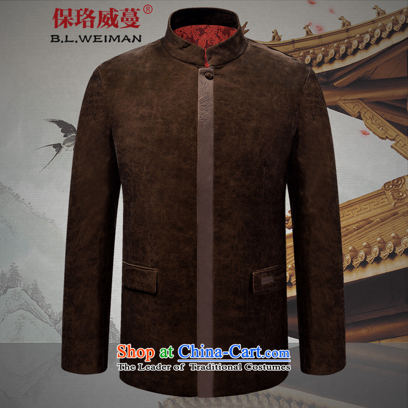 The Lhoba nationality Wei Overgrown Tomb autumn warranty replace old collar jacket coat men Tang Dynasty Solid Color China wind father blouses coffee?44