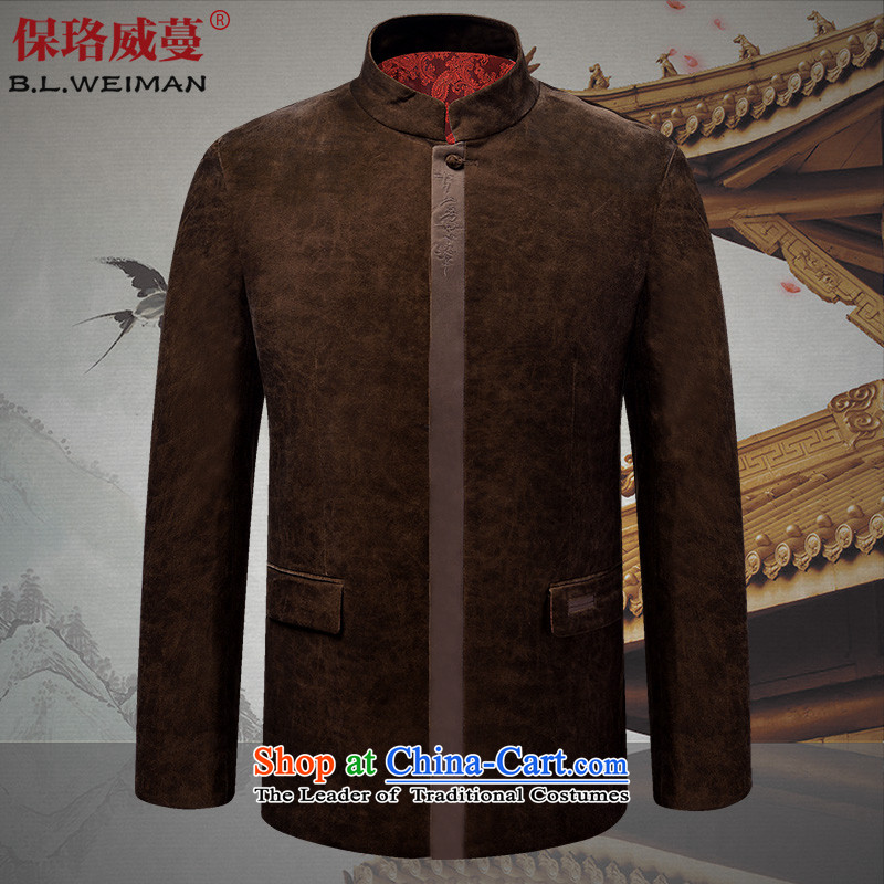 The Lhoba nationality Wei Overgrown Tomb autumn warranty replace old collar jacket coat men Tang Dynasty Solid Color China wind father blouses coffee聽44, warranty, Judy Wei Overgrown Tomb (B.L.WEIMAN) , , , shopping on the Internet