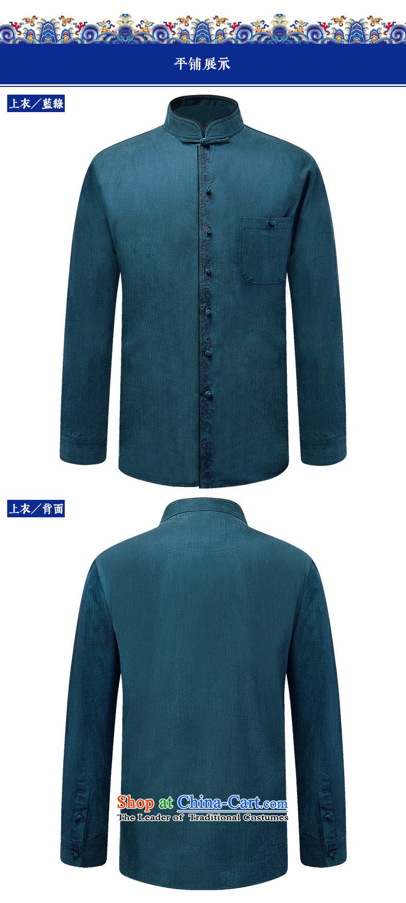 The Lhoba nationality Wei Mephidross warranty replace autumn 2015 Men's Mock-Neck thin jacket coat sauna in Jamsil Tencel older Tang dynasty blue and green load father聽44 pictures, prices, brand platters! The elections are supplied in the national character of distribution, so action, buy now enjoy more preferential! As soon as possible.