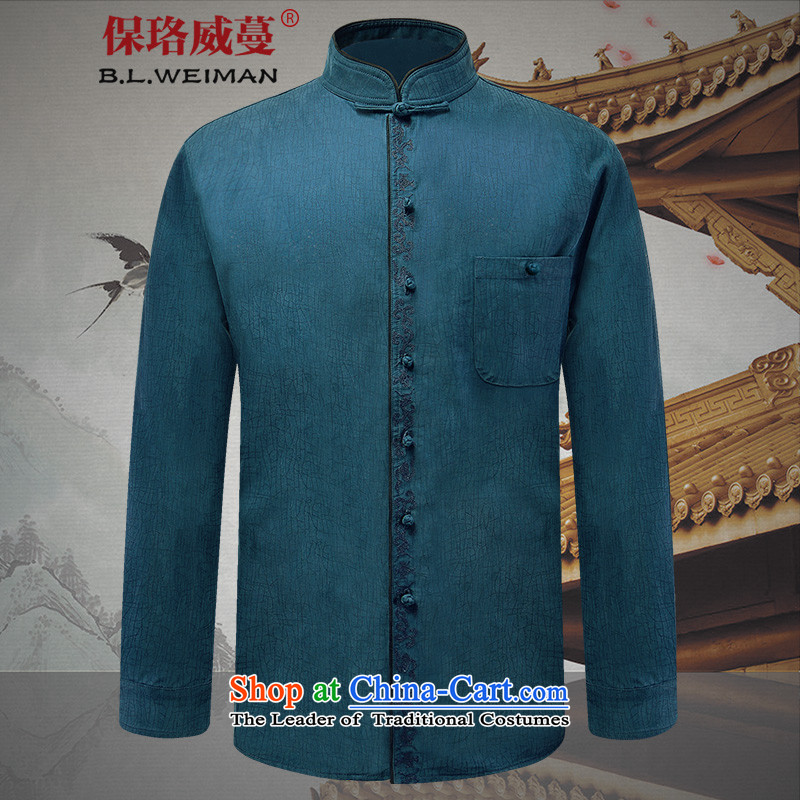 The Lhoba nationality Wei Mephidross warranty replace autumn 2015 Men's Mock-Neck thin jacket coat sauna in Jamsil Tencel older Tang dynasty blue and green load father�44