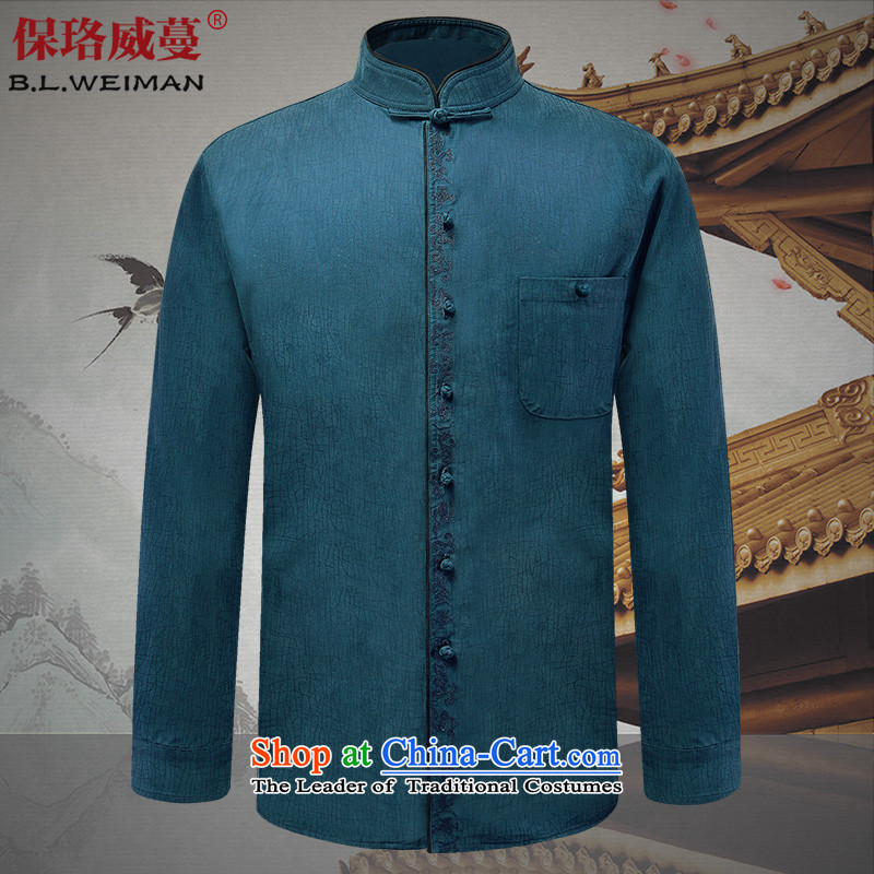 The Lhoba nationality Wei Mephidross warranty replace autumn 2015 Men's Mock-Neck thin jacket coat sauna in Jamsil Tencel older Tang dynasty blue and green聽44 Pack father of the Lhoba nationality Wei Overgrown Tomb (UNPROFOR) has been pressed on B.L.WEIMA
