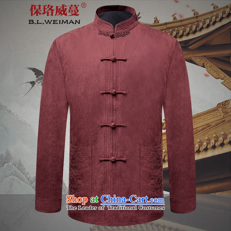 The Lhoba nationality Wei Overgrown Tomb fall under Mr Tang's long-sleeved jacket in older solid color name ethnic costumes Chinese father blouses dark red?48