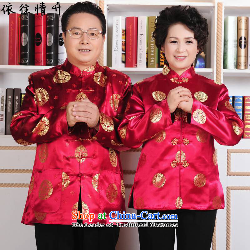 In accordance with the love of trendy new spring and autumn l sheikhs wind Chinese improved mom and dad couples Tang jacket over life services will燱NS_2383_ wine red cotton - 2 women 3XL