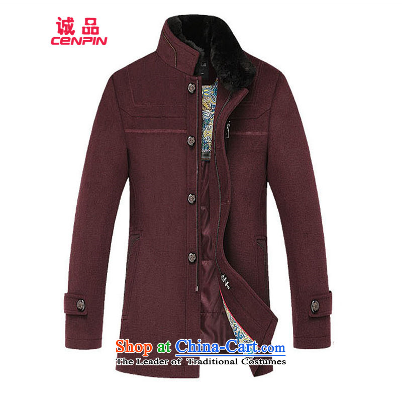 Eslite autumn and winter New Men's Mock-Neck gross? COAT 8358 wine red?L