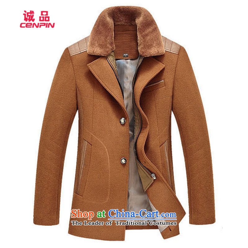 Eslite men new leisure double collar gross? And color�XXL COAT 1136