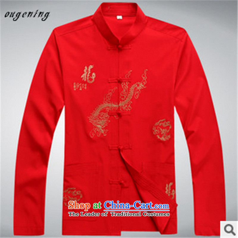 The name of the 2015 autumn of the OSCE in the new elderly men's Tang dynasty l China wind load dad middle-aged Tang blouses Chinese tunic Grandpa Red 170