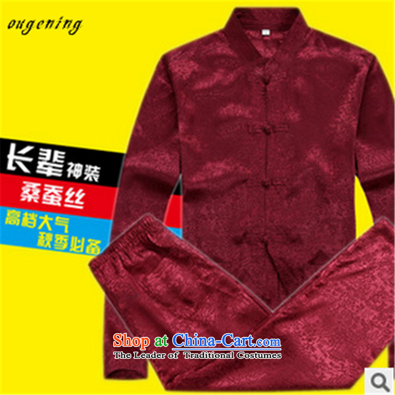 The name of the 2015 autumn of the OSCE New China wind in older Men's Shirt with liberal Chinese father l Tang dynasty grandpa red on the riverside�170