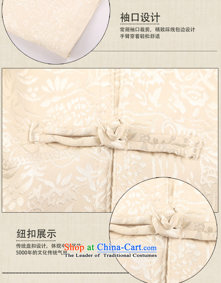 The name of the 2015 autumn of the OSCE new men in older ethnic Chinese Han-Tang dynasty l shirt Kit replacing Tang dynasty grandfather father blue聽180 pictures, prices, brand platters! The elections are supplied in the national character of distribution, so action, buy now enjoy more preferential! As soon as possible.