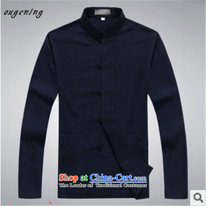 The name of the 2015 autumn of the OSCE New China wind in older men long-sleeved blouses father load Tang Chinese shirt with generous package of Grandpa Blue�0