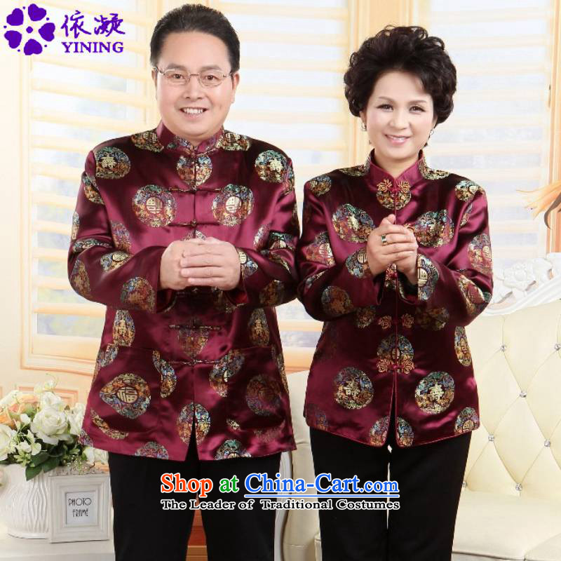 In accordance with the fuser retro ethnic Chinese improved mom and dad couples with cotton jacket for tang Life wedding services will聽wns_2383_ -6_ jacket women XL