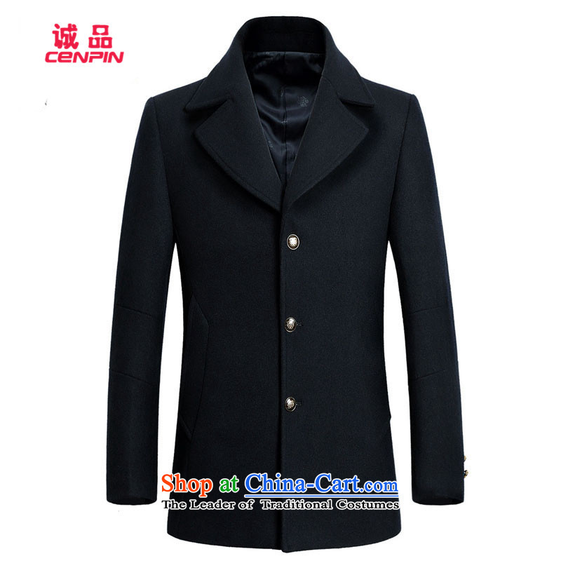 Eslite New Men's gross leisure.? long coats 1872 Black�M