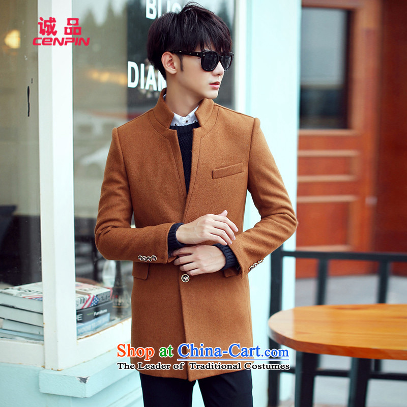 Eslite autumn and winter new Korean Sau San stylish and cozy in collar long coats gross? 1588-燣