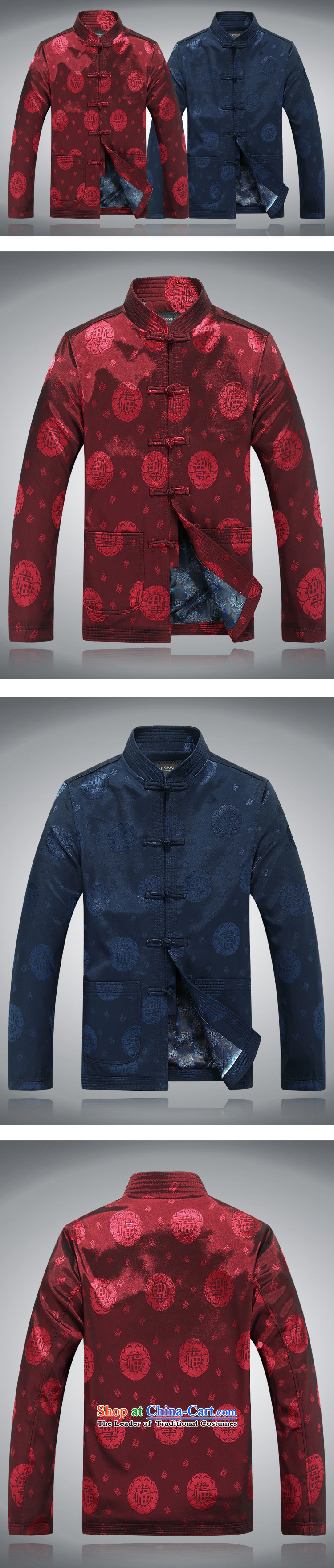Top聽15 luxury, in spring and autumn new older men long-sleeved jacket loose version father red middle-aged man Tang dynasty during the spring and autumn jacket coat red聽190 pictures, prices, brand platters! The elections are supplied in the national character of distribution, so action, buy now enjoy more preferential! As soon as possible.