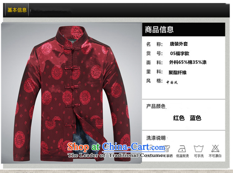 Top Luxury men of older persons in the Tang dynasty during the spring and autumn long-sleeved jacket Tang Chinese Han-long-sleeved sweater men well red, Father field聽190 pictures, prices, brand platters! The elections are supplied in the national character of distribution, so action, buy now enjoy more preferential! As soon as possible.