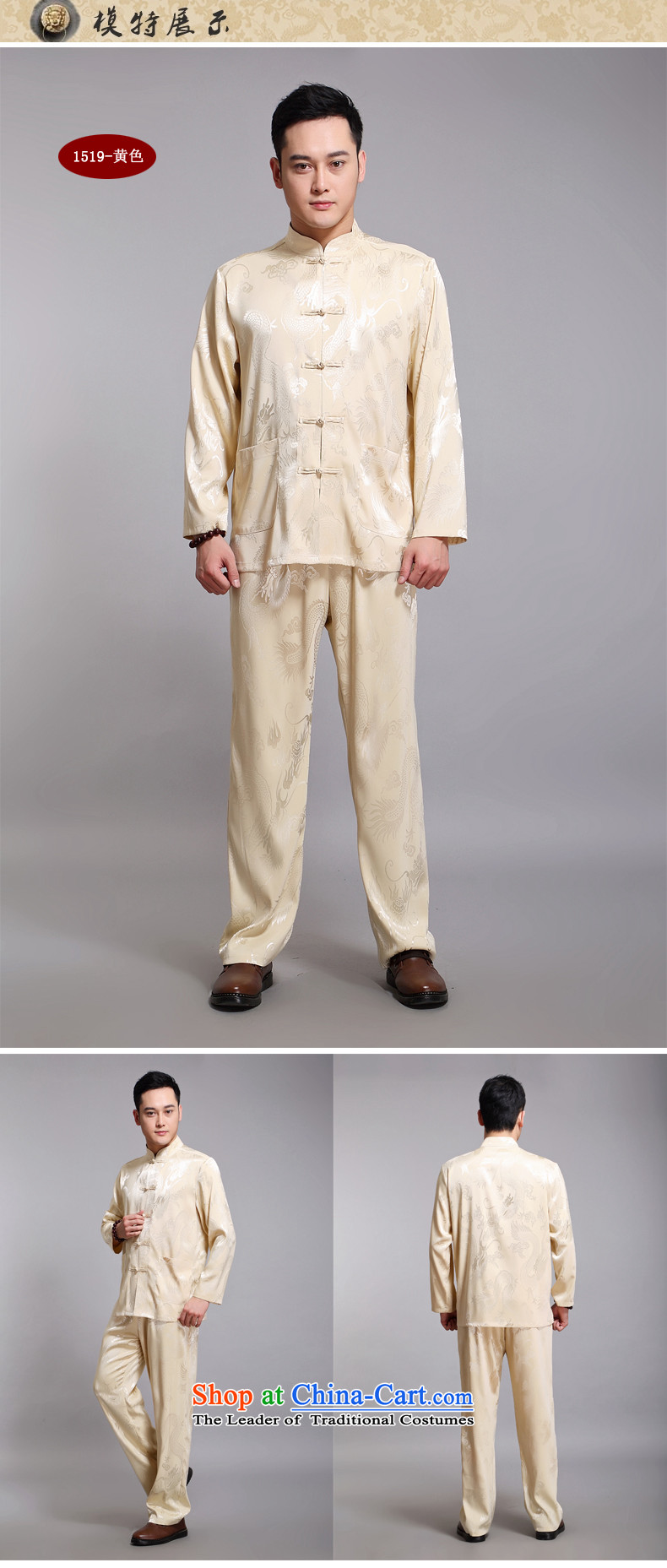 Tang Dynasty Men long-sleeved kit autumn and winter new products men cotton linen collar Chinese tunic of older Tang Dynasty Package Boxed 1518 Yellow DAD package 185XXXL picture, prices, brand platters! The elections are supplied in the national character of distribution, so action, buy now enjoy more preferential! As soon as possible.