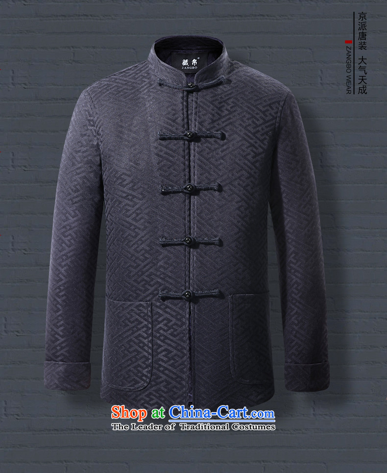 8D 2015 men hiding autumn and winter Tang dynasty banquet collar up large tie offer packages in the mail older black 175/L resulting picture, prices, brand platters! The elections are supplied in the national character of distribution, so action, buy now enjoy more preferential! As soon as possible.