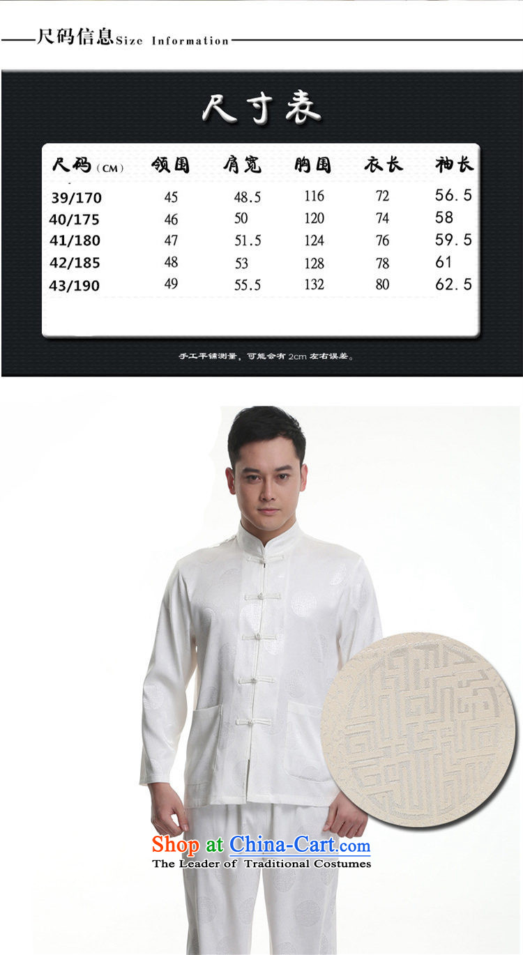 The fall of the new middle-aged ILELIN2015 MEN CASUAL father in older men Tang dynasty Long-sleeve Tang Dynasty Package red聽190 pictures, prices, brand platters! The elections are supplied in the national character of distribution, so action, buy now enjoy more preferential! As soon as possible.