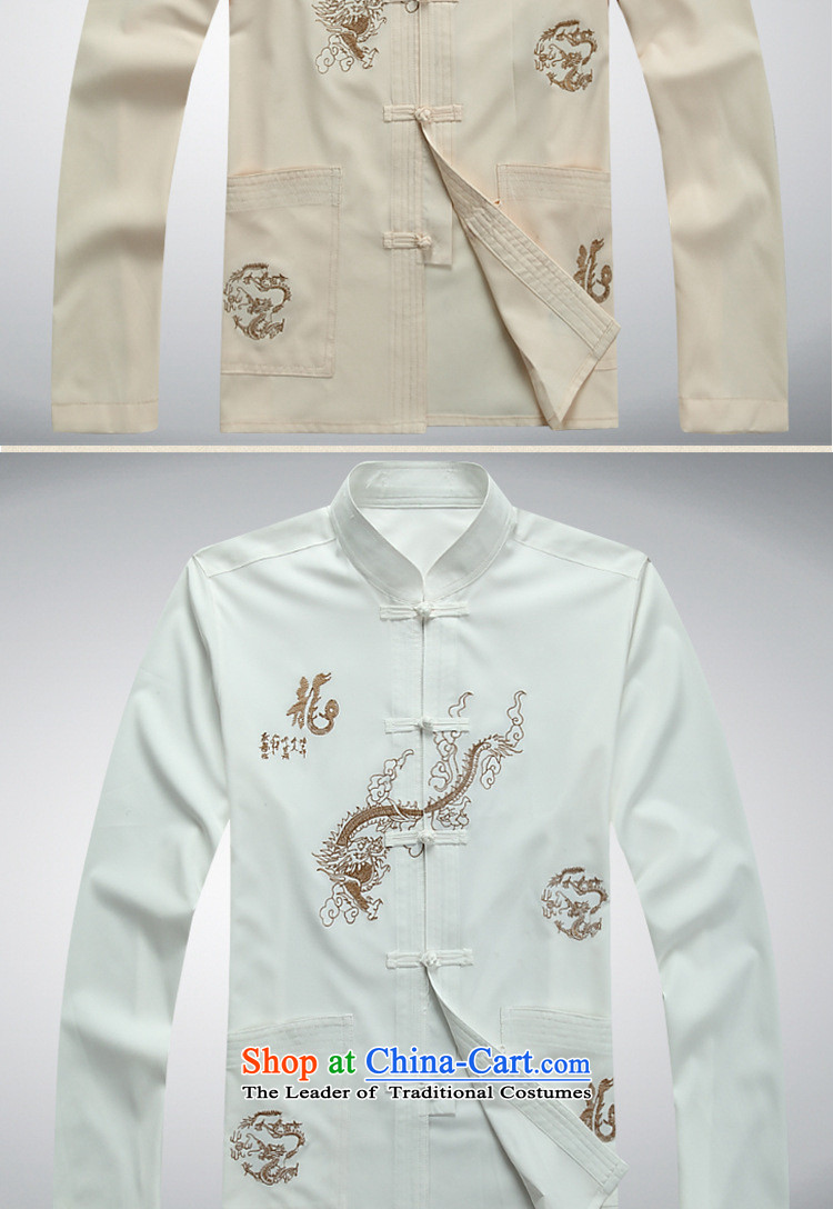 The Fall of man ILELIN2015 kit casual shirt retro in older men l relaxd the Yi China wind red聽190 pictures, prices, brand platters! The elections are supplied in the national character of distribution, so action, buy now enjoy more preferential! As soon as possible.
