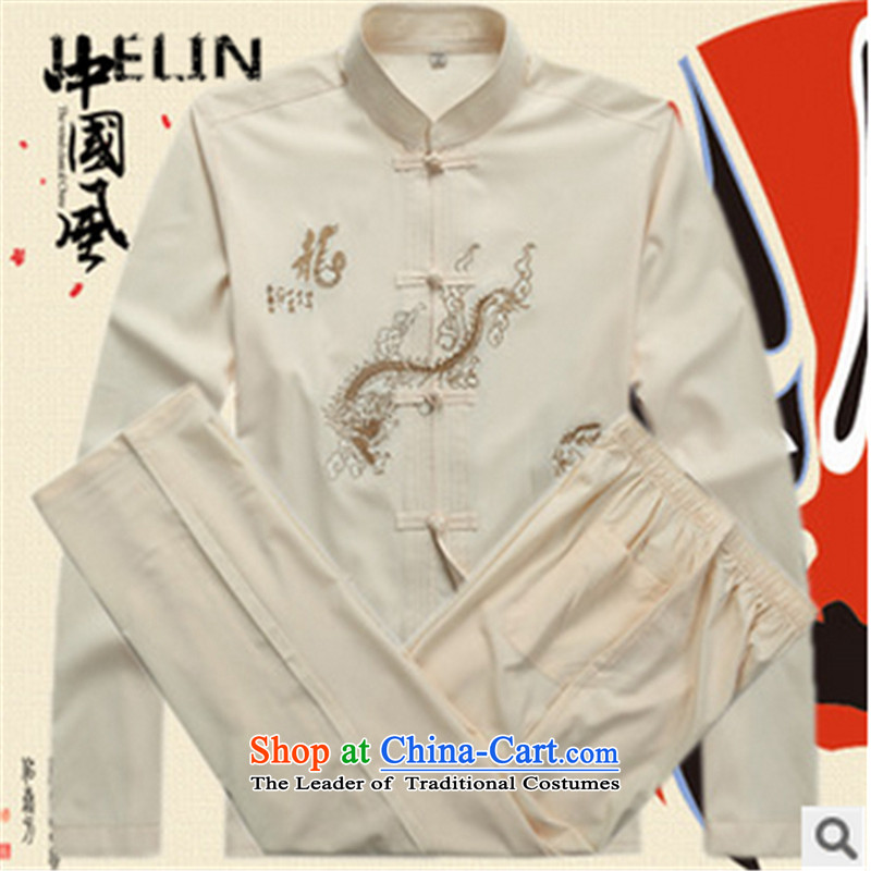 The Fall of man ILELIN2015 kit casual shirt retro in older men l relaxd the Yi China wind red聽190,ILELIN,,, shopping on the Internet