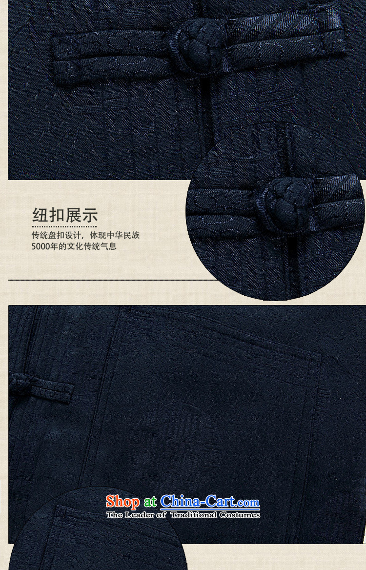 The fall of new ILELIN2015 Pure Cotton Men the Tang dynasty, lint-free long-sleeved sweater in older Chinese clothing Chinese Men's Mock-Neck jacket dark blue cotton plus聽180 pictures, prices, brand platters! The elections are supplied in the national character of distribution, so action, buy now enjoy more preferential! As soon as possible.