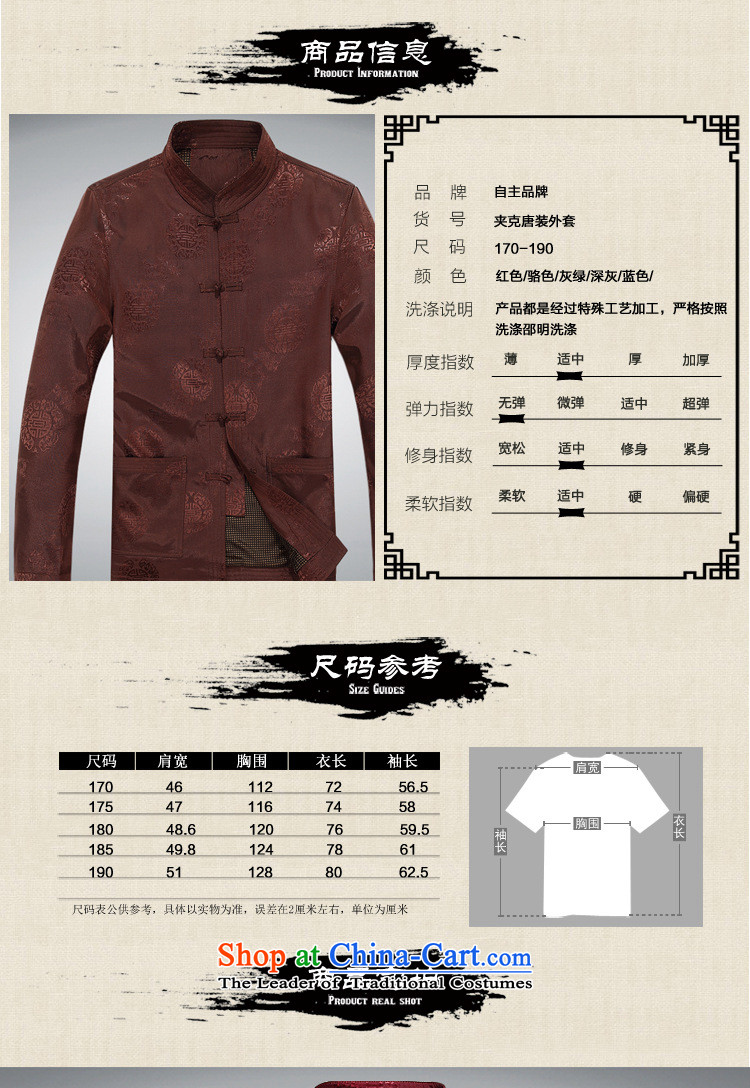 The fall in the new ILELIN2015 older men Tang Gown long sleeve jacket coat Chinese collar leisure father replacing Tang dynasty retro red聽180 pictures, prices, brand platters! The elections are supplied in the national character of distribution, so action, buy now enjoy more preferential! As soon as possible.