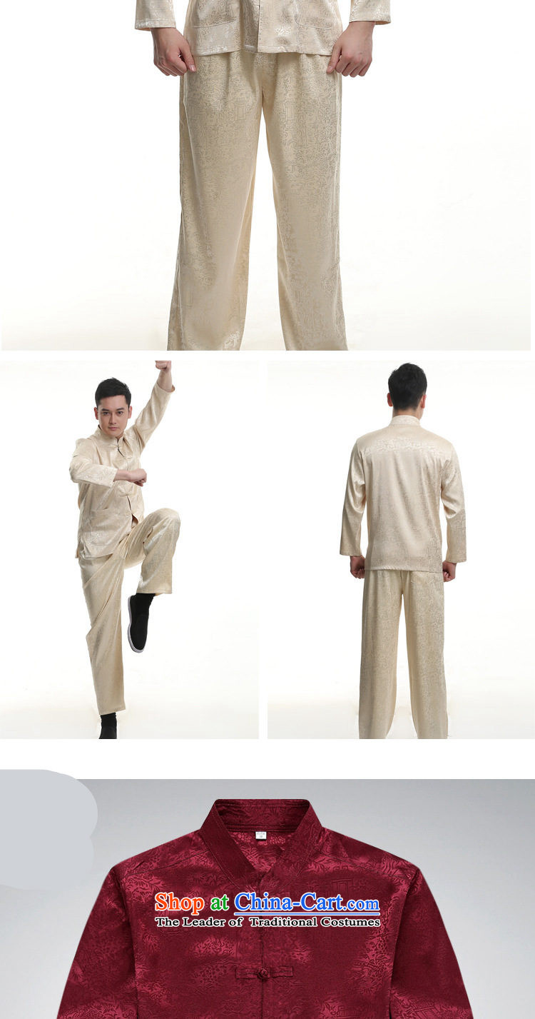 The fall in the new ILELIN2015 older Chinese men Tang dynasty l Kit China wind retro fitted on the white father leisure river聽180 pictures, prices, brand platters! The elections are supplied in the national character of distribution, so action, buy now enjoy more preferential! As soon as possible.
