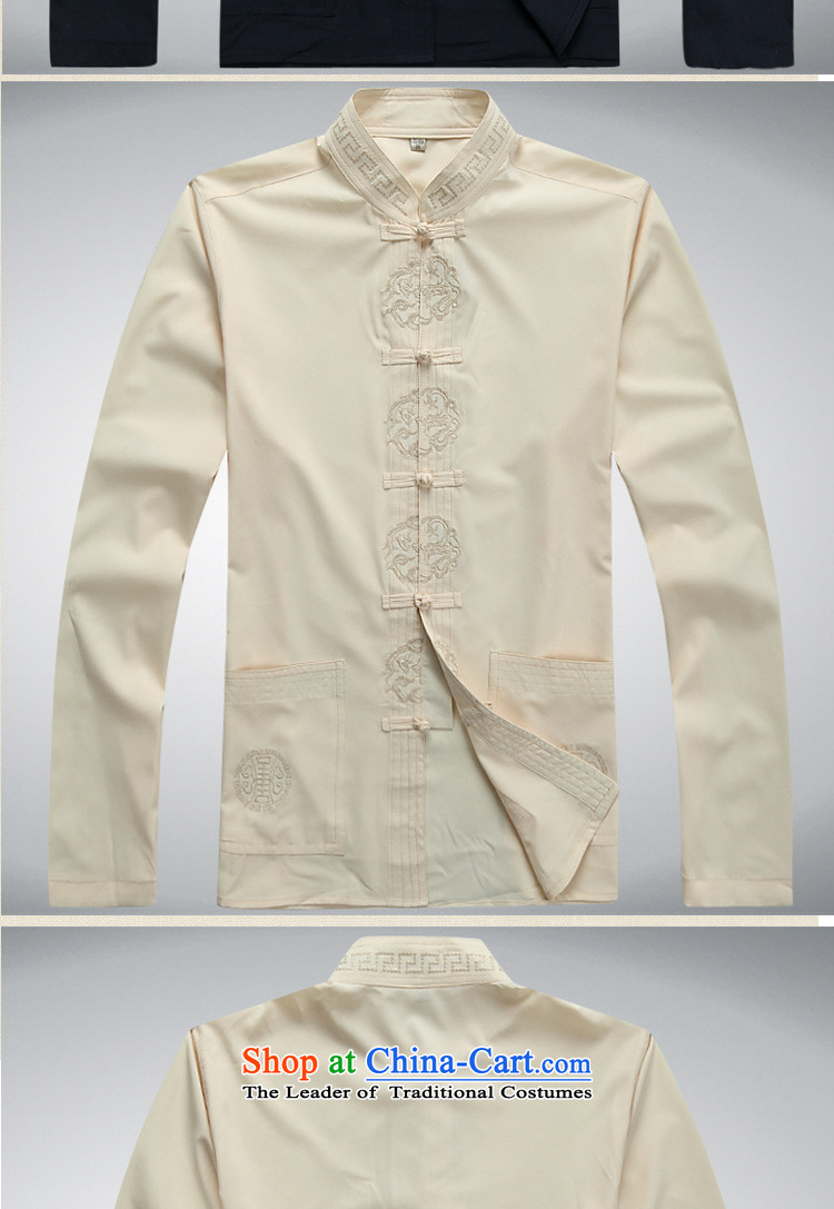 The fall of new ILELIN2015 Men long-sleeved father in Tang Dynasty older grandfather autumn T-shirts older persons China wind kit red180 pictures, prices, brand platters! The elections are supplied in the national character of distribution, so action, buy now enjoy more preferential! As soon as possible.