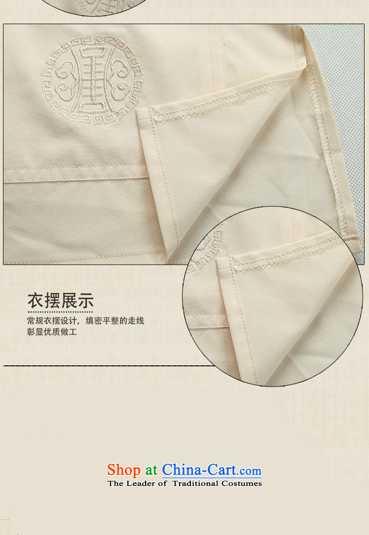 The fall of new ILELIN2015 Men long-sleeved father in Tang Dynasty older grandfather autumn T-shirts older persons China wind kit red聽180 pictures, prices, brand platters! The elections are supplied in the national character of distribution, so action, buy now enjoy more preferential! As soon as possible.