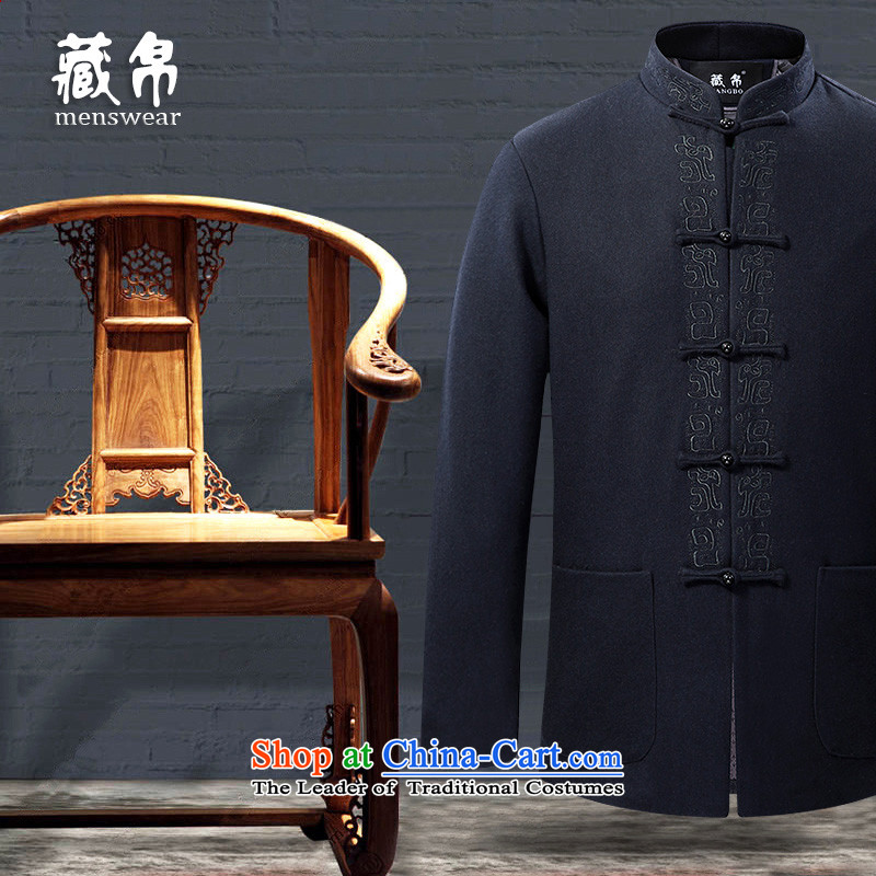 8D 2015 Fall/Winter Collections of gross? Tang jackets for larger wedding banquet Leisure Rate Package Mail 0761 185/XXL blue